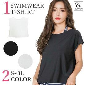 【UVカット】水着 レディース 体型カバー オトナ女子 ラッシュガード オーバーTシャツ Tシャツ 透けない 紫外線対策 日焼け対策 UVカット UPF50+ 白 黒【送料無料】