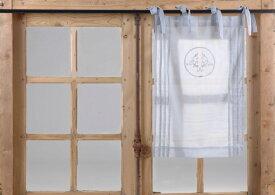 【フランス直輸入】カフェカーテン ブルーグレー 刺繍 幅45cm