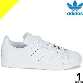 アディダス adidas Originals スタンスミス 靴 スニーカー レディース メンズ オリジナルス 白 ホワイト ブランド STAN SMITH S75104
