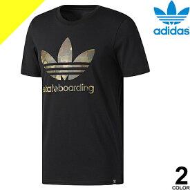 アディダス Tシャツ 半袖 メンズ ロゴ トレフォイル オリジナルス adidas CLIMA 3.0 TEE BR4997 BR5007 [ネコポス発送]