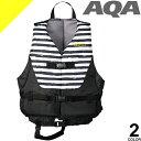 AQA ライフジャケット フローティングベスト レディース メンズ フローティングベスト 釣り 浮き輪 ベスト型 スノーケ…