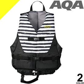 AQA ライフジャケット フローティングベスト レディース メンズ フローティングベスト 釣り 浮き輪 ベスト型 スノーケル マリンスポーツ アウトドア 救命胴衣 防災 大人用 エーキューエー KA-9020