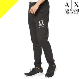 アルマーニエクスチェンジ ARMANI EXCHANGE トレーナーパンツ スウェットパンツ ジョガーパンツ メンズ スリム スポーツ ゴルフ 黒 ブラック グレー 大きいサイズ 8NZPPA-ZJ1ZZ