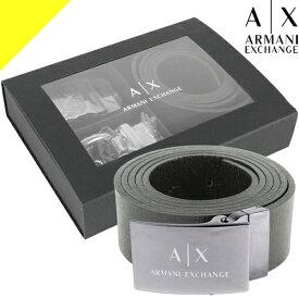アルマーニエクスチェンジ ベルト メンズ リバーシブル バックル2タイプ ブランド 本革 おしゃれ カジュアル ビジネス 黒 ブラック ARMANI EXCHANGE 951250-CC797