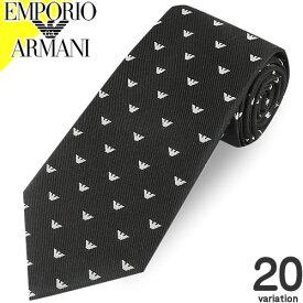 エンポリオアルマーニ EMPORIO ARMANI ベルト メンズ 本革 ブランド カジュアル ビジネス 大きいサイズ 黒 ブラック バックル おしゃれ ブランド 父の日 プレゼント Y4S198 YDD4G