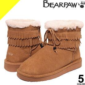 ベアパウ シスル ムートンブーツ スノーブーツ レディース 防滑 撥水 防寒 BEARPAW Thistle K6004W 雪 靴 滑らない