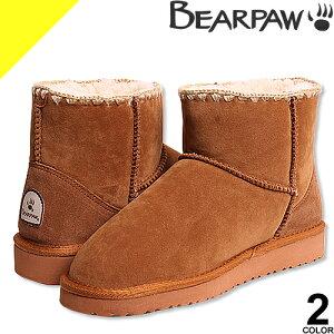 ベアパウ デミ 日本正規品 ムートンブーツ スノーブーツ レディース 防滑 撥水 防寒 雪 靴 滑らない BEARPAW Demi
