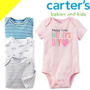 カーターズ ロンパース ベビー服 カバーオール ボディスーツ 3枚セット 女の子 男の子 ベビー おしゃれ 半袖 長袖 下着 肌着 短肌着 セール 福袋 ブランド 出産祝い 新生児 carter's [ネコポス発