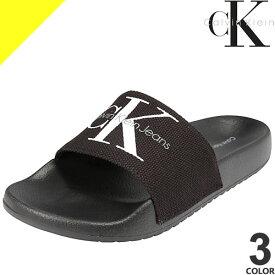 カルバンクライン Calvin Klein CK サンダル レディース シャワーサンダル スポーツサンダル ぺたんこ 歩きやすい 黒 ブラック おしゃれ ブランド