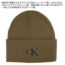 CalvinKlein(カルバンクライン),カードケース,名刺入れ,79472,RFID,スキミング防止,小銭入れ付き,本革,ブラック