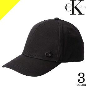 カルバンクライン キャップ 帽子 メンズ スナップバックキャップ レディース ユニセックス ブランド ロゴ 大きいサイズ 黒 白 ブラック ホワイト Calvin Klein Side Logo Cap K50K505182