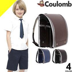 ランドセル男の子6年保証付きブラック黒色ブラウン茶色ネイビー紺色A4フラットファイル対応ワンタッチロック軽量ブランド人気刺繍かっこいい入学祝いクーロンCoulombBLRX0025