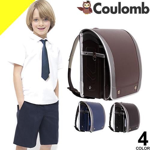 ランドセル 男の子 6年保証付き ブラック 黒色 ブラウン 茶色 ネイビー 紺色 A4フラットファイル対応 ワンタッチロック 軽量 ブランド 人気 刺繍 かっこいい 入学祝い クーロン Coulomb BLRX0025