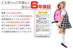 ランドセル男女6年保証付き黒赤A4フラットファイル対応ワンタッチロック軽量ブランド人気刺繍カッコイイ入学祝いクーロンCoulombBLRX0020