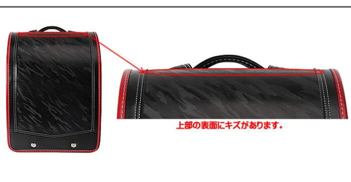 ランドセル男の子6年保証付き黒A4フラットファイル対応ワンタッチロック軽量ブランド人気迷彩かっこいい入学祝いクーロンCoulombBLRS0067
