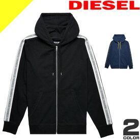 ディーゼル ニット セーター メンズ クルーネック コットン 長袖 ブランド 大きいサイズ 秋冬 薄手 黒 ブラック DIESEL K-FREEX-B A00972 0LAXU