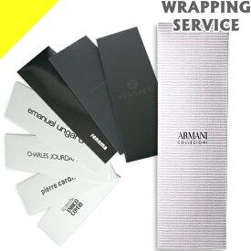 ネクタイ専用ケース 紙ケース ブランド公式 正規
