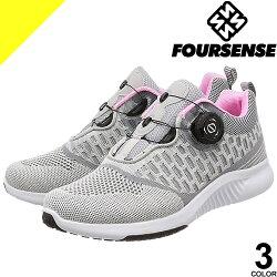 フォーセンスFOURSENSEランニングシューズスニーカーレディースダイヤル式靴スリッポングレーネイビーブラックおしゃれ歩きやすい履きやすいブランドEasyFOSN004L