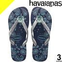 ハワイアナス havaianas スリム ビーチサンダル レディース 痛くない 歩きやすい サンダル ペタンコ 小さいサイズ 可愛い 旅行 キラキラ ブランド フラットサンダル SLIM THEMATIC [ネコポス発送]