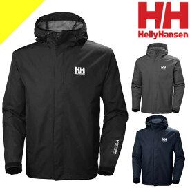 ヘリーハンセン HELLY HANSEN アウター ジャケット ナイロンジャケット レインコート ライトジャケット セブン メンズ ブランド カジュアル アウトドア 防水 大きいサイズ 黒 ブラック グレー SEVEN J JACKET 62047