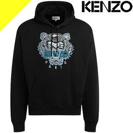 ケンゾー パーカー プルオーバーパーカー トレーナー スウェット メンズ タイガー 刺繍 長袖 ブランド 大きいサイズ おしゃれ 黒 ブラック KENZO Tiger hooded sweatshirt FA65SW3104XA