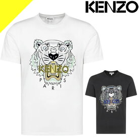 ケンゾー Tシャツ メンズ タイガー 半袖 ブランド プリント クルーネック 丸首 大きいサイズ 白 ホワイト KENZO TIGER T-SHIRT FB55TS0204YA 01 [ネコポス発送]