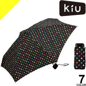 kiu キウ 折りたたみ傘 レディース メンズ 晴雨兼用 傘 日傘 雨傘 日傘 軽量 アンブレラ uvカット 丈夫 撥水 かわいい おしゃれ ブランド