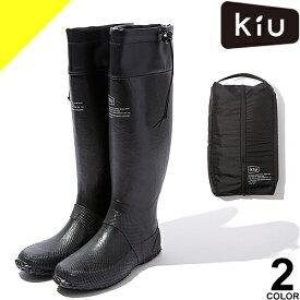 キウ kiu レインブーツ レディース メンズ ロング 大きい 長靴 雨靴 パッカブル 折りたたみ レインシューズ 雨具 アウトドア 軽量 おしゃれ