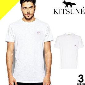 メゾンキツネ MAISON KITSUNE Tシャツ メンズ 半袖 白 黒 ホワイト ブラック ネイビー ブランド 大きいサイズ 綿 おしゃれ プリント AM00102 KJ0010 [ネコポス発送]
