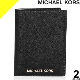 マイケルコース パスケース パスポートケース マルチケース カードケース レディース メンズ ブランド おしゃれ かわいい 革 薄型 大容量 海外旅行 黒 紺 ブラック MICHAEL KORS 32F6GTVT3L [ネコポス発送]