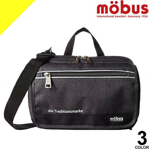 mobus モーブス バッグ ウエストバッグ ショルダーバッグ メッセンジャーバッグ 3way ボディバッグ ワンショルダー ミニバッグ ポーチ 斜めがけ メンズ レディース 黒 ブラック MBH216