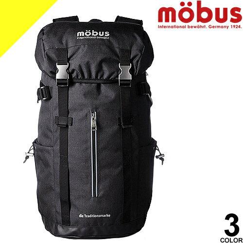 mobus モーブス リュック リュックサック バッグ バックパック デイバッグ 定番 大容量 大きい 通学 レディース メンズ おしゃれ 旅行 ブランド 黒 ブラック MBH502