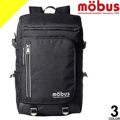 mobus モーブス リュック リュックサック バッグ バックパック デイバッグ 定番 大容量 通学 レディース メンズ おしゃれ 旅行 ブランド 黒 ブラック MBH504
