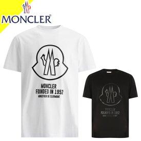 [定価63,800円→53,199円] モンクレール MONCLER トレーナー メンズ スウェット ブランド 大きいサイズ ホワイト 白 ロゴ Monduck Sweater 80419-50-8098U