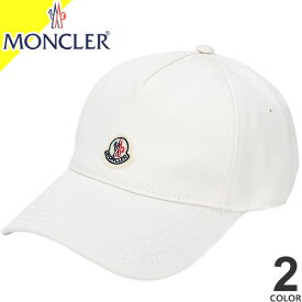 モンクレール MONCLER キャップ メンズ レディース 2020年春夏新作 3B70310 V0006 038 999 黒 白 ブラック ホワイト ブランド アウトドア