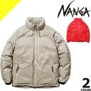 ナンガ オーロラスタンドカラー ダウンジャケット ダウン メンズ オーロラテックス 日本製 アウトドア 防水 透湿 ブランド 大きいサイズ 黒 ブラック カーキ NANGA AURORA STAND