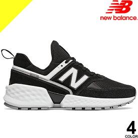 ニューバランス スニーカー メンズ ランニングシューズ ウォーキングシューズ 黒 白 ホワイト ブラック グレー 靴 シューズ おしゃれ カジュアル NEW BALANCE MS574