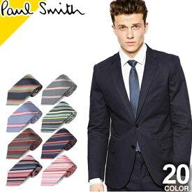 ポールスミス ポロシャツ メンズ 半袖 ボタンダウン 白 黒 紺 無地 ロゴ ワンポイント かっこいい Paul Smith [ネコポス発送]