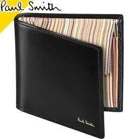 ポールスミス 財布 二つ折り財布 メンズ 正規品 マルチストライプ ブランド 本革 革 薄い 小銭入れあり 黒 ブラック プレゼント 男性 Paul Smith M1A4833 AMULTI