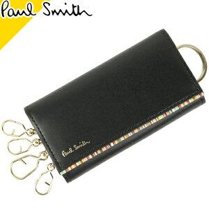 ポールスミス キーケース 4連キーケース キーリング メンズ マルチストライプ 正規品 牛革 本革 革 ブランド プレゼント ギフト 男性 黒 ブラック Paul Smith Stripe Point Key Case 30PAP7526650