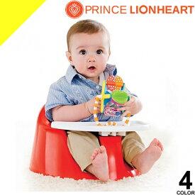 [定価7,700円→5,499円] PRINCE LIONHEART プリンスライオンハート ベビーチェア ローチェア 子供いす 子供用 椅子 ベビー 赤ちゃん ベベポッド フレックス プラス bebePOD Flex Plus