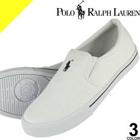 ポロ ラルフローレン スニーカー 靴 シューズ レディース 白 ホワイト ネイビー おしゃれ 歩きやすい ペタンコ Polo Ralph Lauren EASTEN RF100866 RF100867