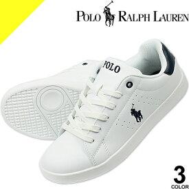 [定価8,532円→5,699円] ポロ ラルフローレン Polo Ralph Lauren スニーカー レディース 靴 白 黒 紺 ホワイト ブラック おしゃれ 歩きやすい QUILTON RFC10810 RFS10809 RFS10808 RFS10807