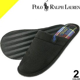 ポロ ラルフローレン スリッパ ルームシューズ ルームスリッパ メンズ ブランド あったか おしゃれ 室内履き オフィス 滑り止め 黒 ブラック ネイビー Polo Ralph Lauren SUMMITT SCUFF SMF1201