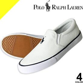 ポロ ラルフローレン Polo Ralph Lauren スニーカー シューズ 靴 レディース スリッポン 軽量 歩きやすい ブランド おしゃれ 疲れにくい キャンバス 白 黒 ホワイト ブラック ネイビー ベージュ Carver