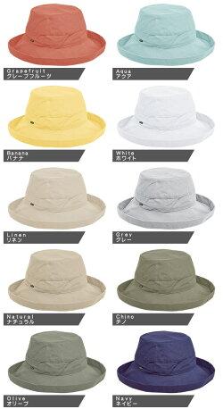 スカラハットハット帽子サファリハットレディース折りたたみ大きいサイズつば広uvカットアウトドア自転車飛ばない涼しい夏日よけ紫外線対策グッズ日焼け防止UPF50SCALALC484[ネコポス発送]