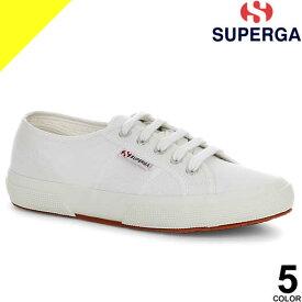 SUPERGA スペルガ スニーカー レディース メンズ キャンバス ブランド キャンバス おしゃれ 白 黒 ホワイト ブラック シューズ 靴 2750 COTU CLASSIC