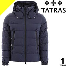 タトラス ボルボレ ボルボーレ ダウン ダウンジャケット メンズ 軽量 撥水 ブランド 大きいサイズ ネイビー 2019年秋冬新作 TATRAS BORBORE