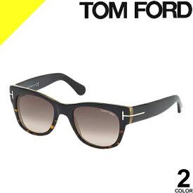 [定価54,000円→25,199円] トムフォード サングラス メンズ レディース UVカット 薄い 色 紫外線対策 TOM FORD Cary FT0058 TF058