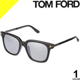 トムフォード サングラス メンズ レディース ブランド ウェリントン 薄い 色 uvカット おしゃれ かわいい 紫外線対策 日焼け防止 TOM FORD TF0474D FT0474D
